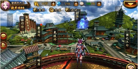 dao-phong-vo-song-game-mobile-3d-1.jpg